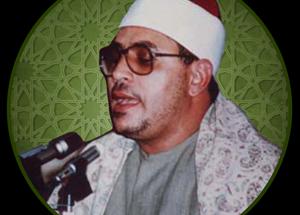 shahat
